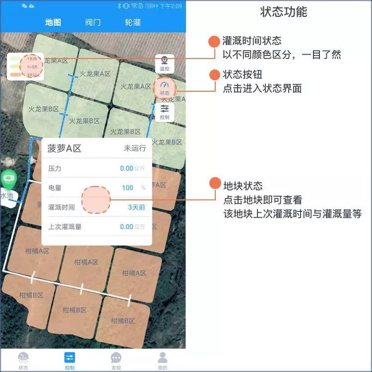 5_看图王.web.jpg