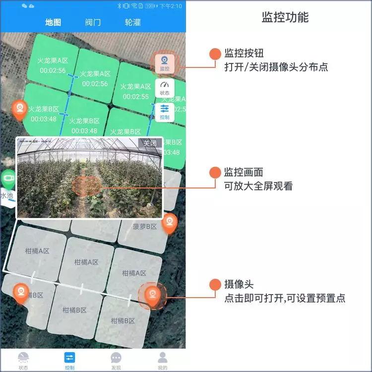 8_看图王.web.jpg