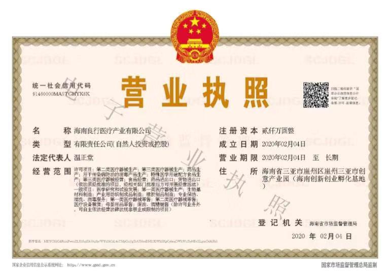 WeChat图片_20200207131958.jpg